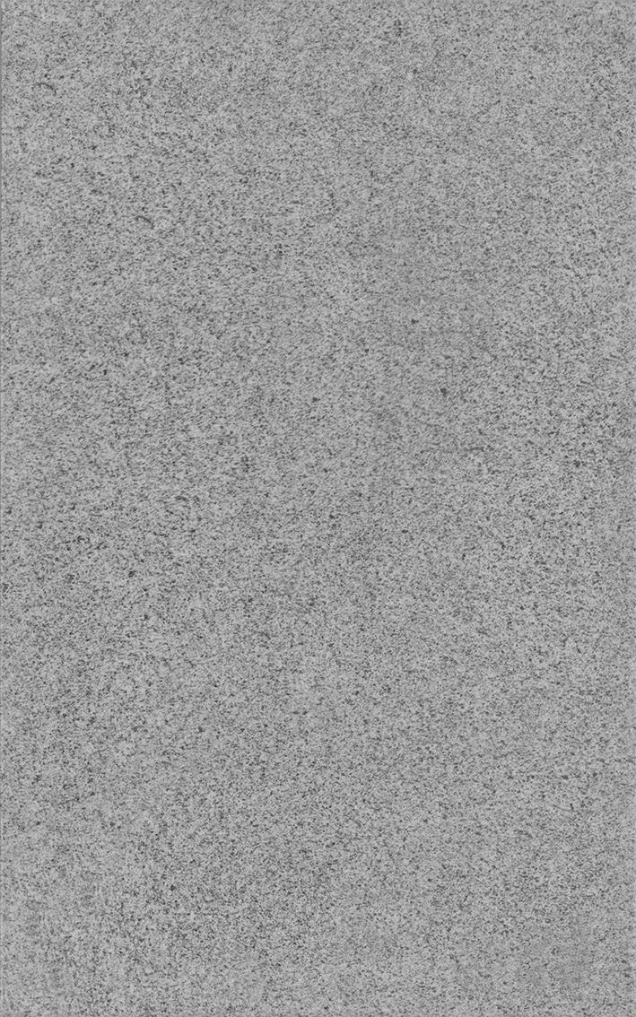 2707 (슈가)